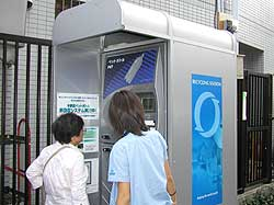 川島商店街が、中野区と協働でごみ減量に取り組む